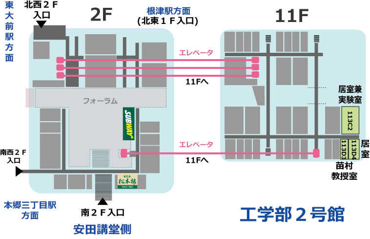 2nd Building Map